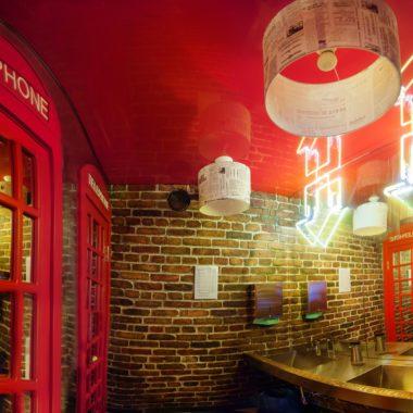 красный глянец уборная потолок